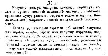 РУБИМ КАПУСТУ С ДРЕВНОСТИ