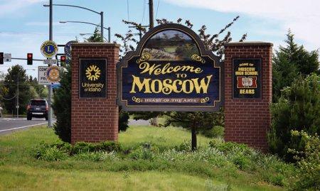 МОСКВА, ДА НЕ НАША