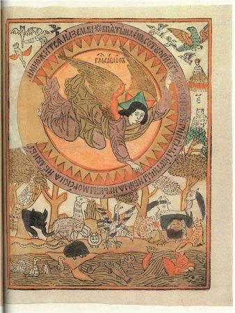 Biblia pauperum