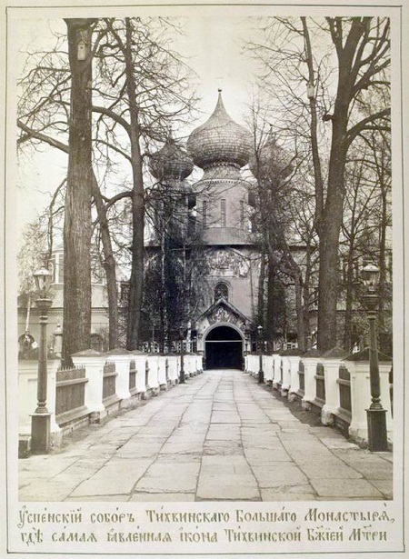 Успенский собор Тихвинского монастыря, где была явлена икона Божией матери