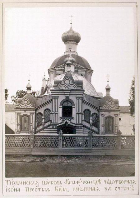 """Тихвинская церковь """"Крылечко"""""""