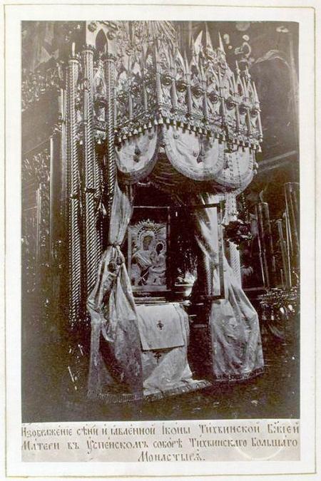 Изображение Иконы Тихвинской Божией Матери в Успенском соборе Тихвинского Большого Монастыря