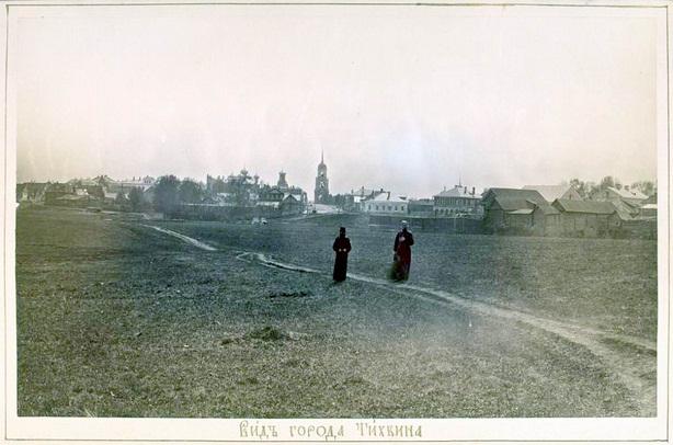 Вид города Тихвина