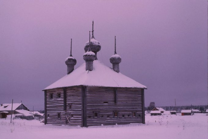 РУССКИЙ ЗАКАТ
