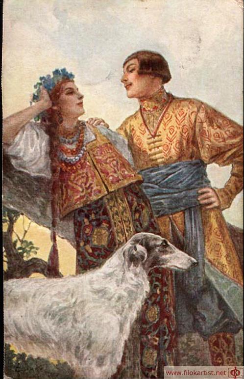 """Соломко Сергей Сергеевич """"Гордая"""""""