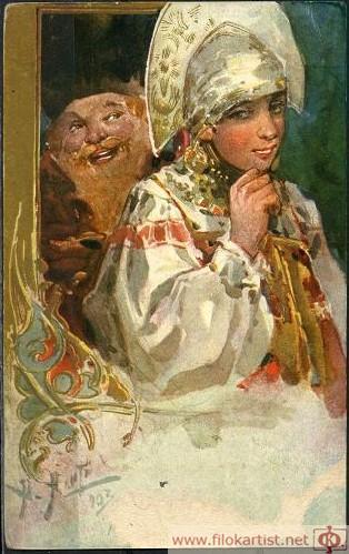 """Апсит Александр Петрович. """"Сказочные типы"""""""