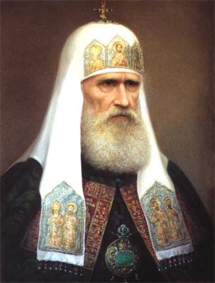 Иоасаф II. Патриарх Московский и всея Руси, ставший Предстоятелем Русской Церкви после низложения Патриарха Никона. Уделял много внимания миссионерской деятельности, а также внес вклад в развитие на Руси книгоиздательского дела.
