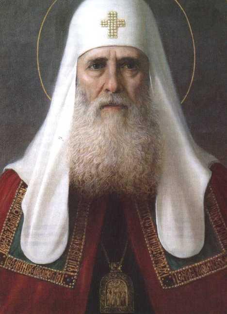 Патриарх Иов