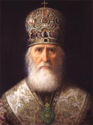 Патриарх Питирим. Управлял Русской церковью около 10 месяцев, так как принял Первосвятительский сан в очень преклонном возрасте.  Был приближенным Патриарха Никона, и после его низложения претендовал на Престол, но был избран только после смерти Патриарха Иосафа II.