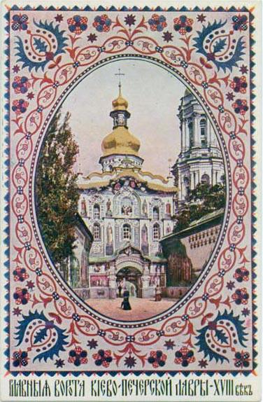 Монастыри и храмы на святой руси
