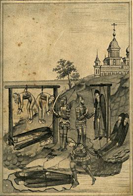 Мучения иноков за древнее благочестие