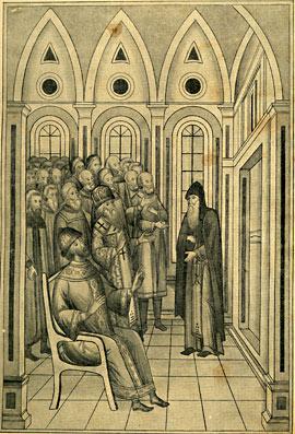 Истязание инока Никанора царем и патриархом