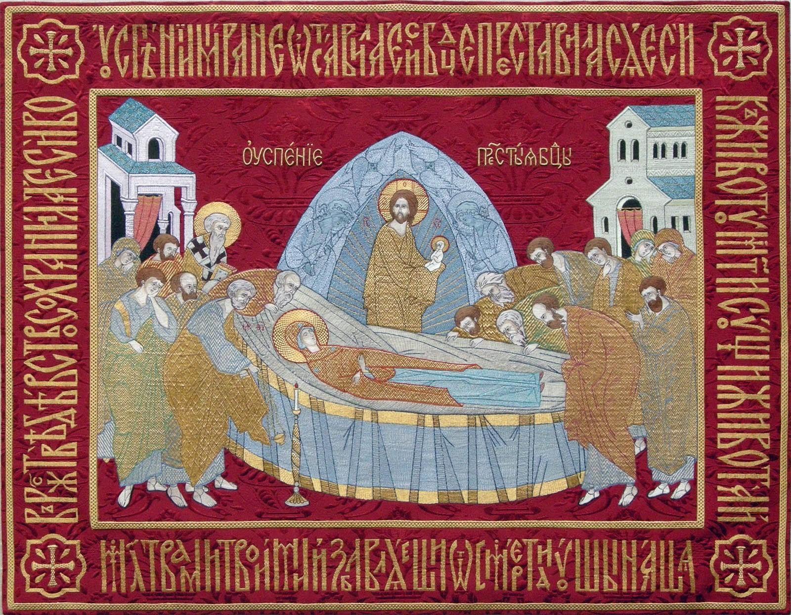 Успение Пресвятой Богородицы дата праздника, история 87