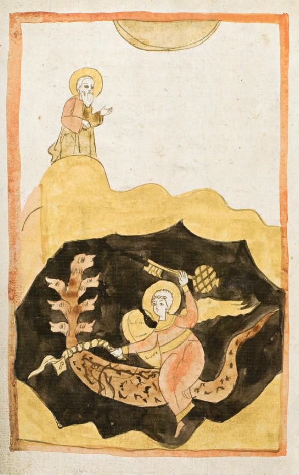 Низвержение древнего змия