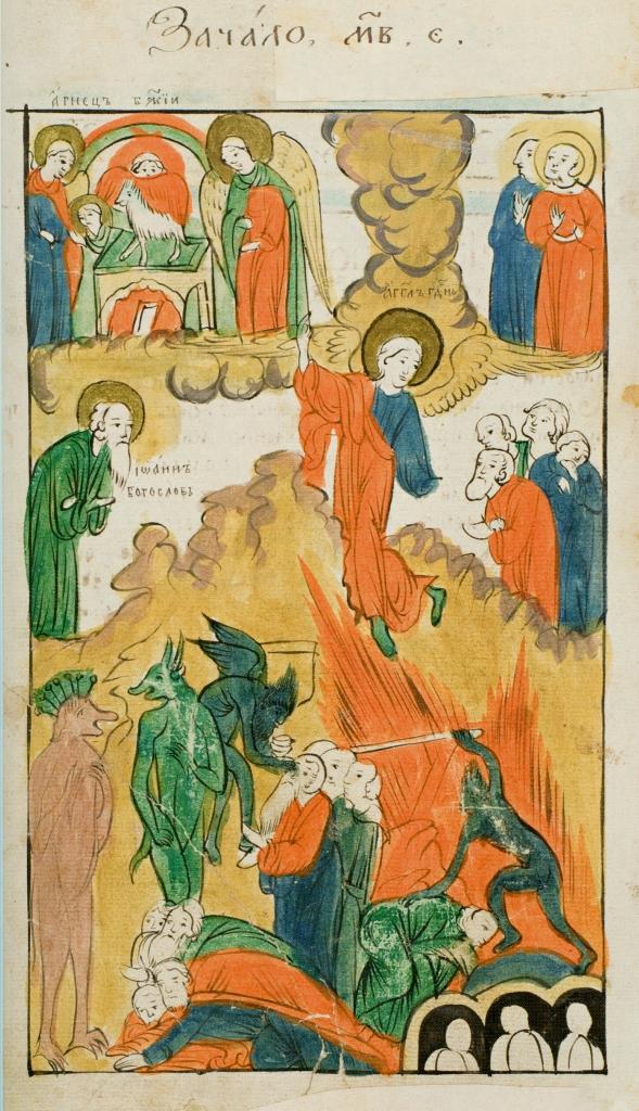 Ангел, предупреждающий верных не принимать антихриста