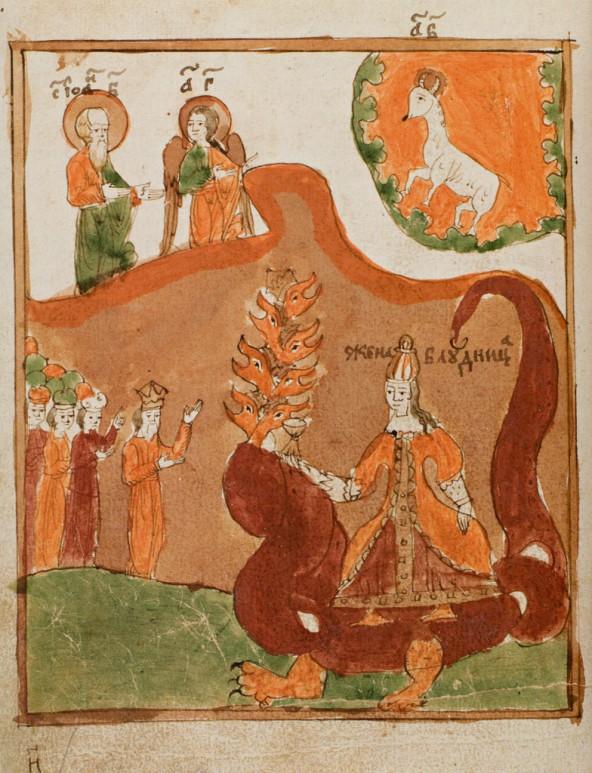 Вавилонская блудница и нечестивые цари земные