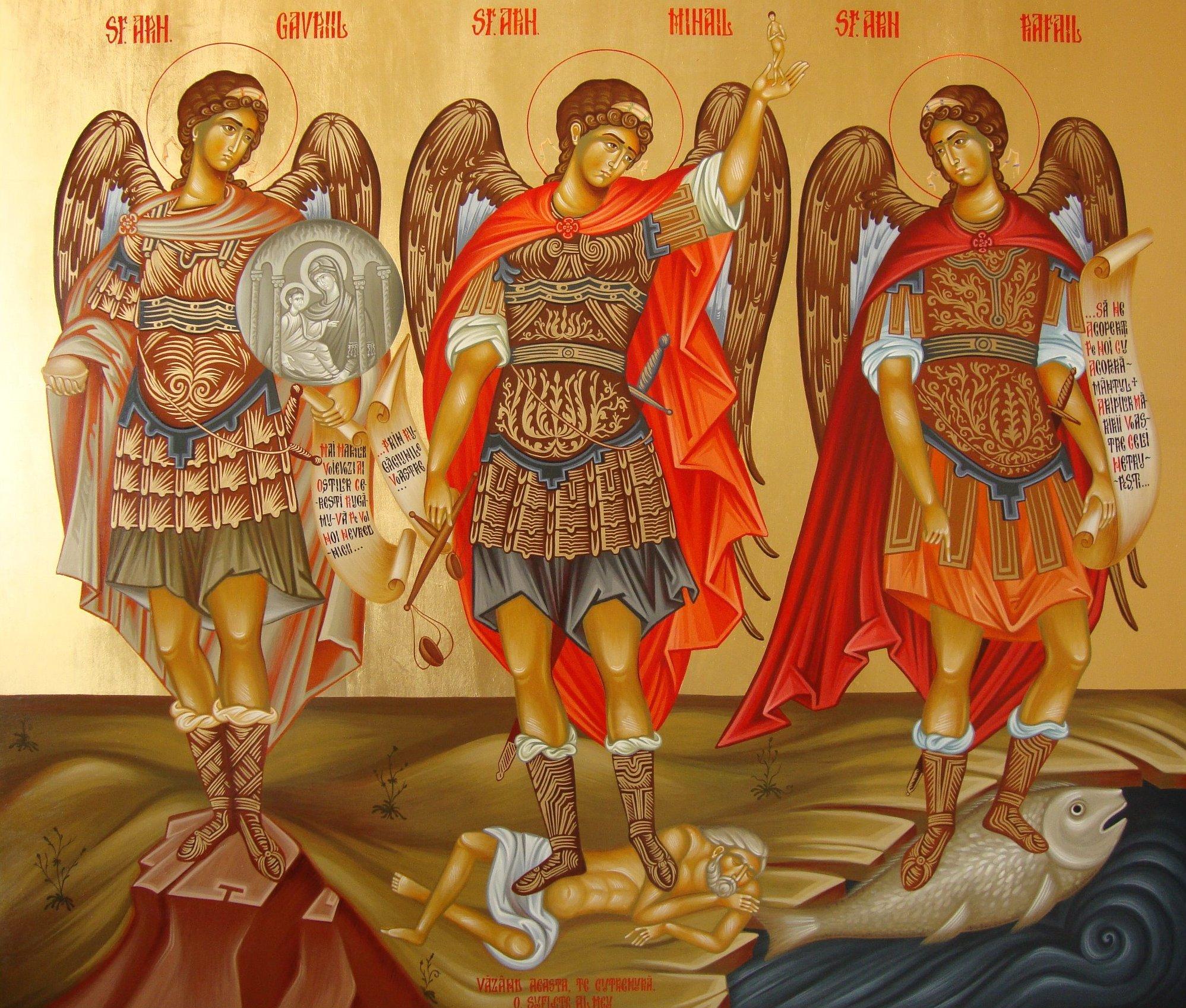 День Святых Архангелов!!!!