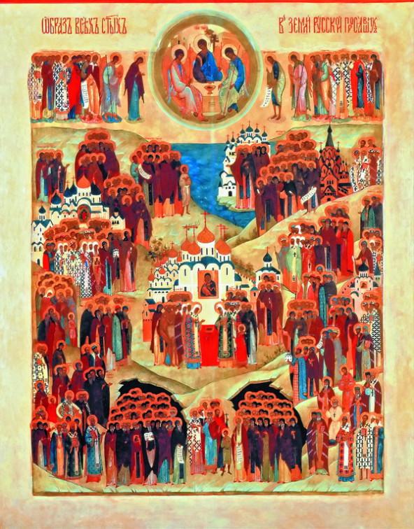 Собор святителей, в земле Российской просиявших