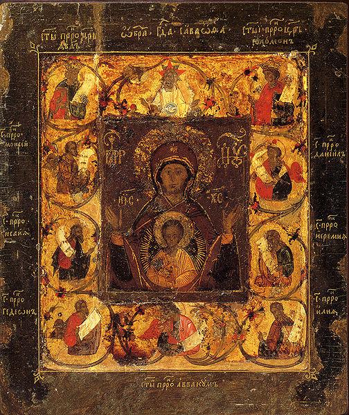 Знамение Пресвятой Заступницы