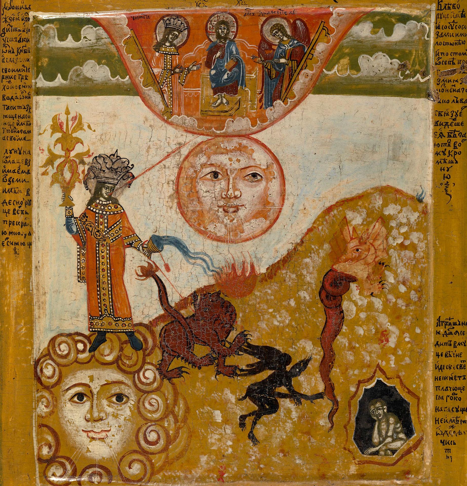 Как иконописцы изображали Душу (2 фото)