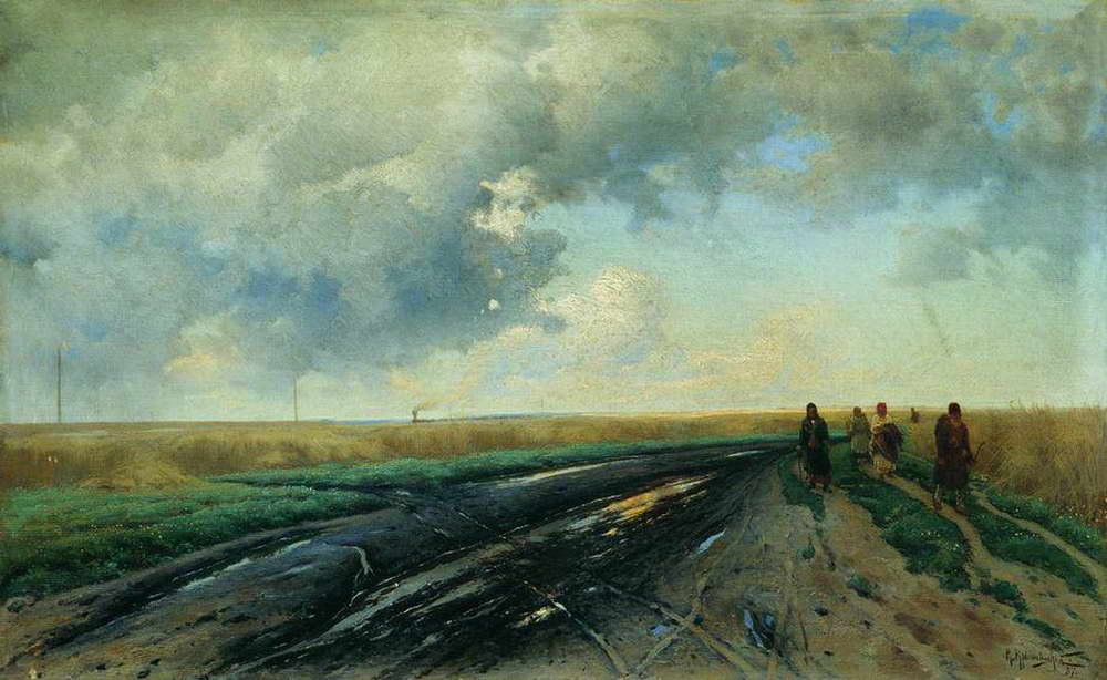 Константин Крыжицкий - Дорога после дождя