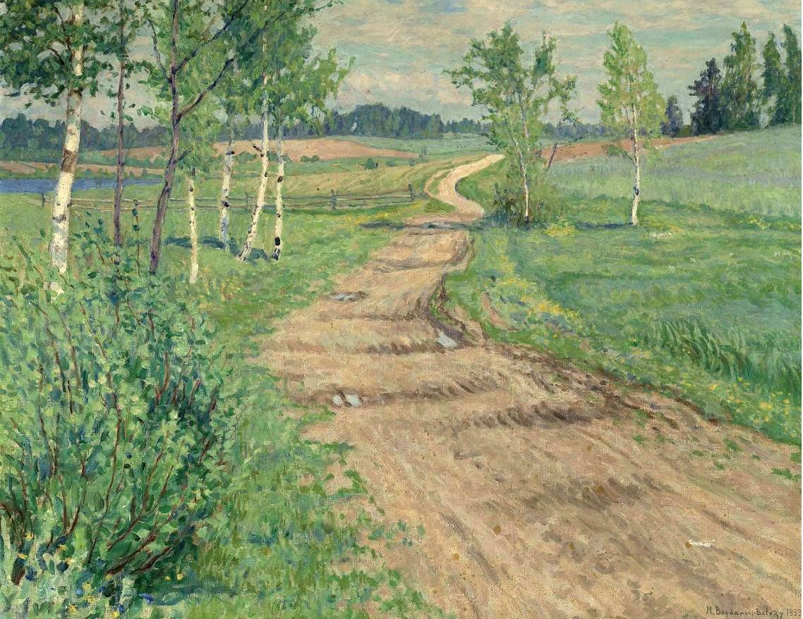Николай Богданов-Бельский - Сельская дорога