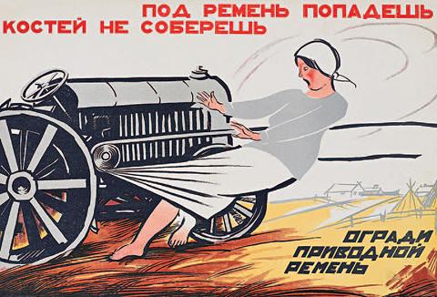 плакат_7