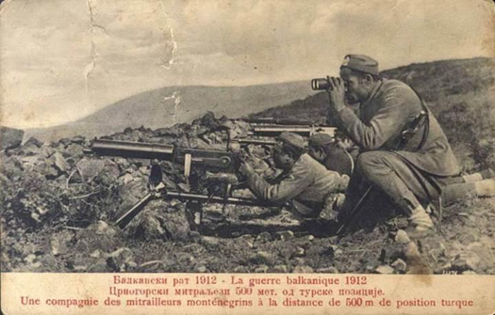 балкан_6