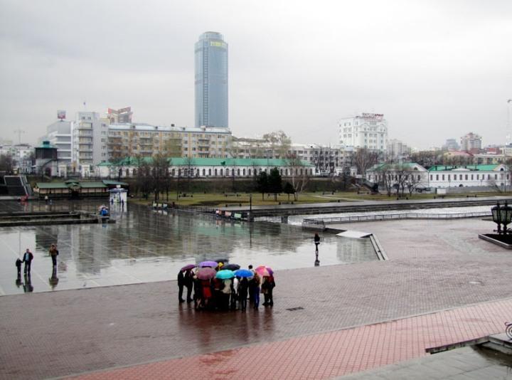 3. Екатеринбург