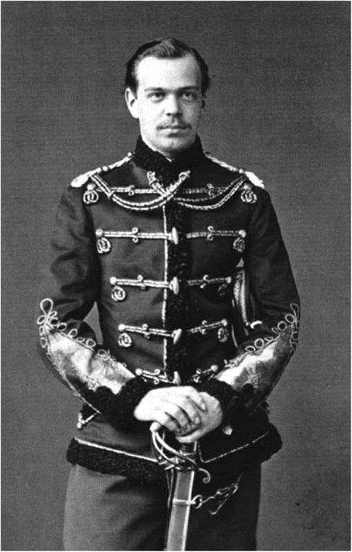 18б5. Цесаревич Александр Александрович