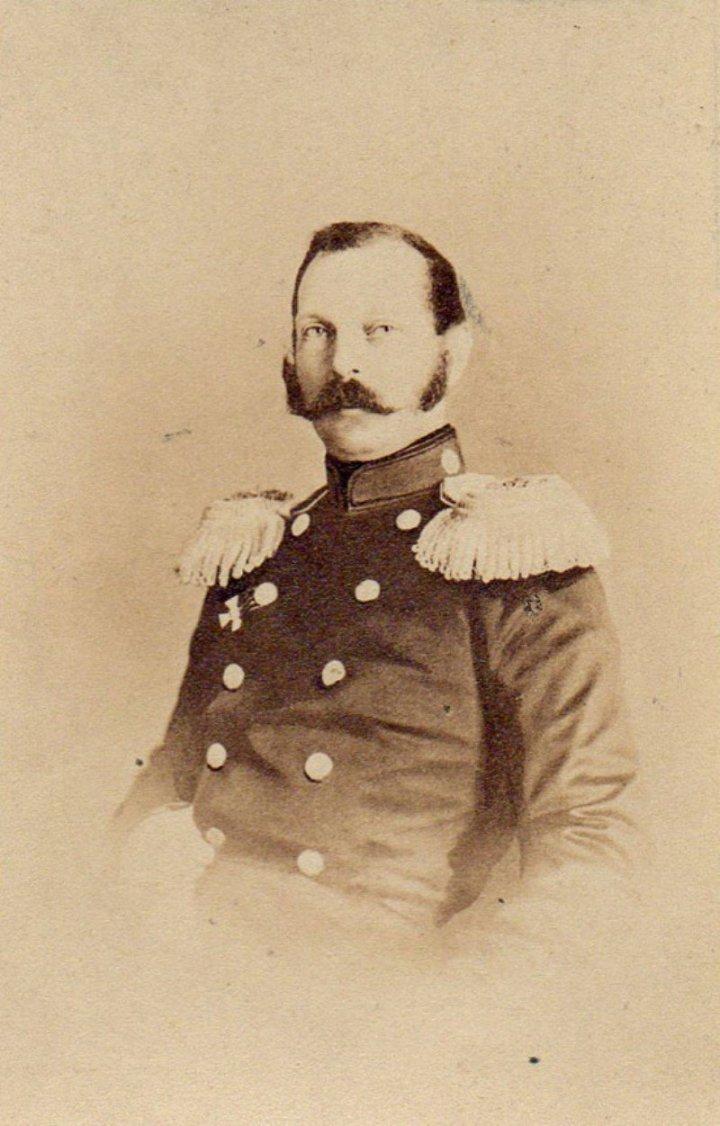 Император Александр II.