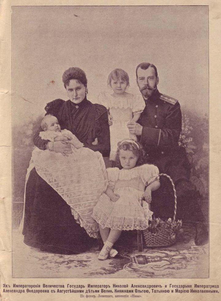 Императорская семья, 1899