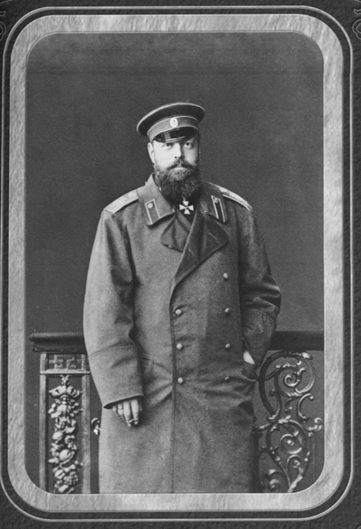 Император Александр III.