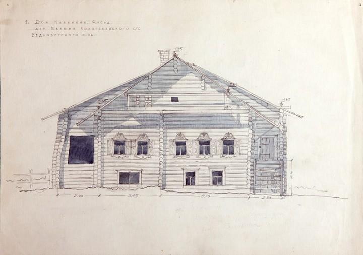 Дом Калинина в дер. Ивкожи Пряжинского р-на. Фасад.