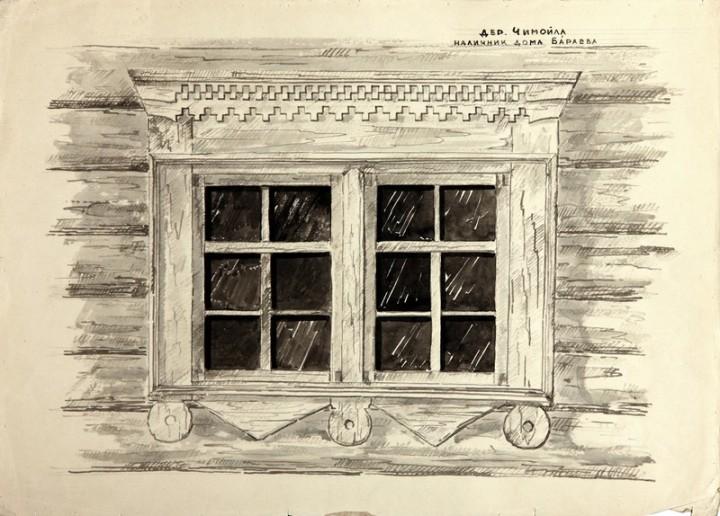 Дом Бáраева в дер. Чимойла Олонецкого р-на. Наличник оконный.