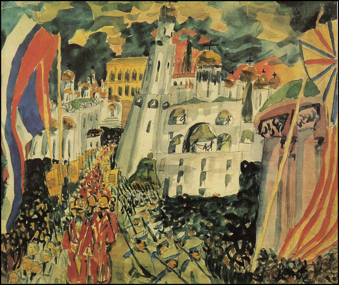 Аристарх Лентулов. Крестный ход. 1914 год