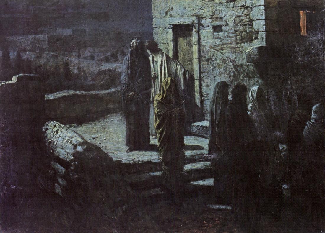 Н. Ге. Выход Христа в Гефсиманский сад