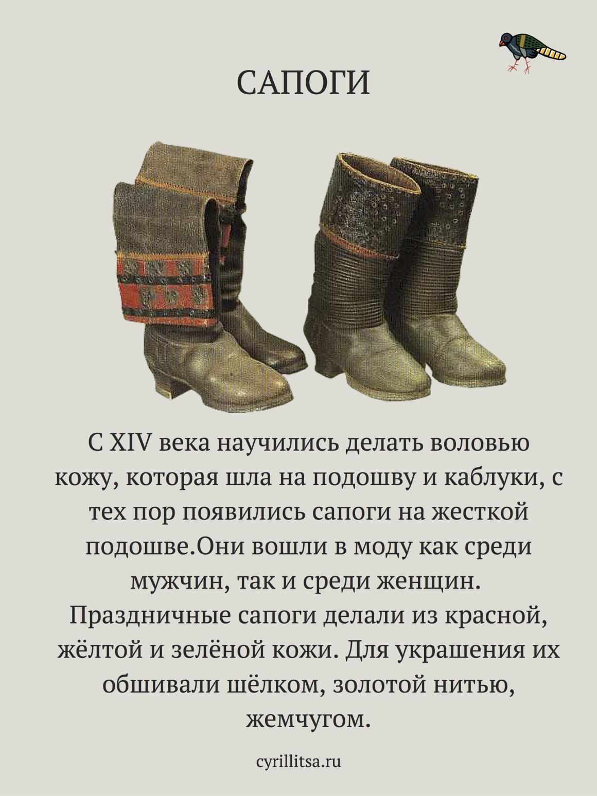 Женская обувь3