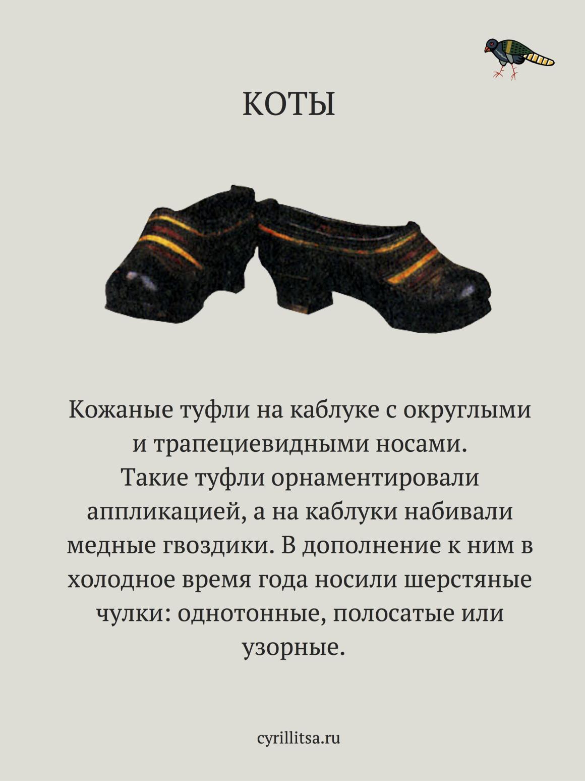 Женская обувь4