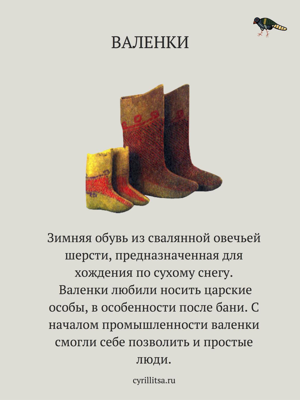 Женская обувь5